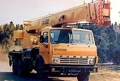 Автомобильный кран КС-4572