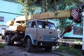 Автомобильный кран КС-3577