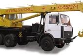 Автомобильный кран КС-55727-1