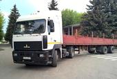 МАЗ-5440А5 c п/прицепом МТМ-9330
